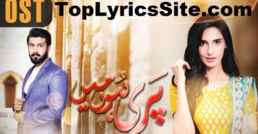 Pari Hun Mein OST Lyrics