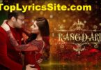 Rangdari OST Lyrics