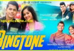 Ringtone Lyrics