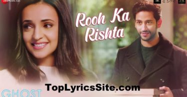 Rooh Ka Rishta Lyrics