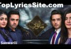 Sanwari OST Lyrics