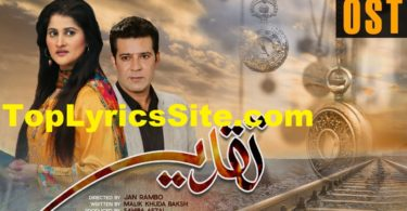 Taqdeer Drama OST Lyrics
