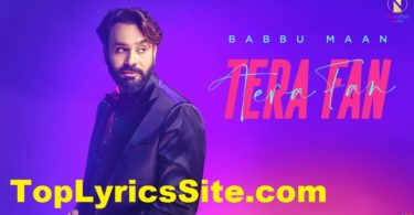 Tera Fan Lyrics