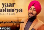 Yaar Sohneya Lyrics
