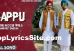 bappu lyrics