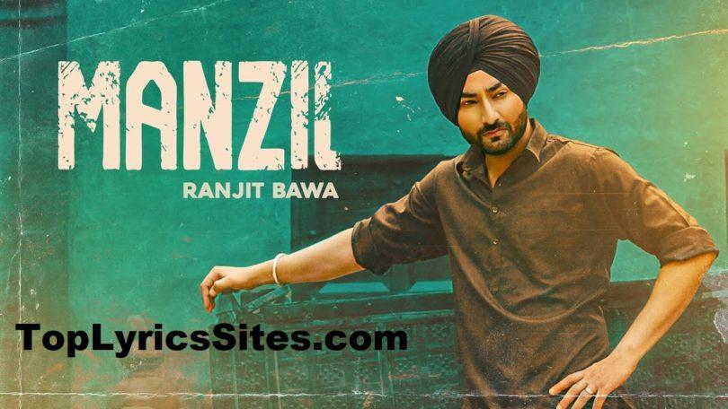 Manzil Lyrics