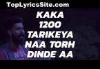 206 Lyrics