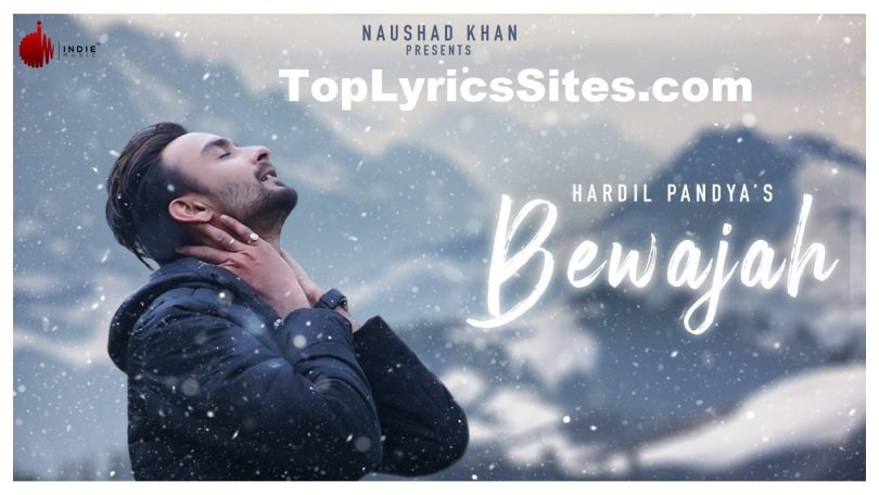 Bewajah Lyrics
