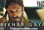 Bikhar Gaya Lyrics