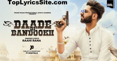 Daade Di Bandookh Lyrics