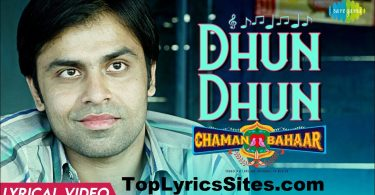 Dhun Dhun Lyrics