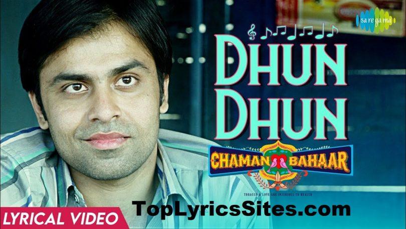 Dhun Dhun Lyrics