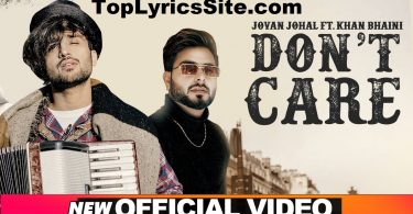 Don't Care Lyrics