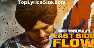 East Side Flow Lyrics