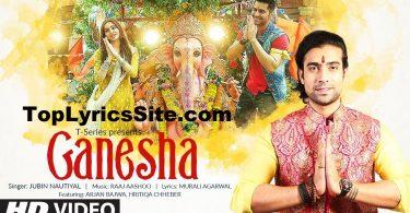 Ganesha Lyrics