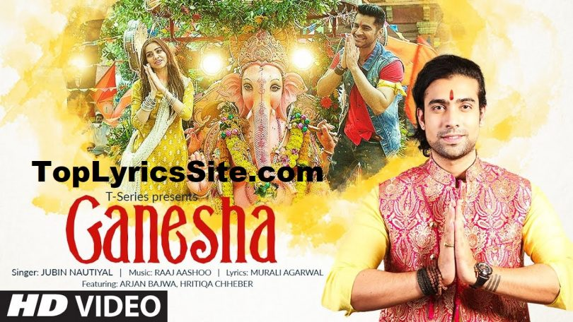 Ganesha Lyrics