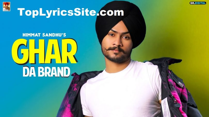 Ghar Da Brand Lyrics