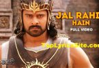 Jal Rahin Hain Lyrics