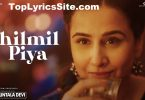 Jhilmil Piya Lyrics