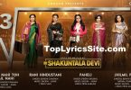 Jhilmil Piya Lyrics