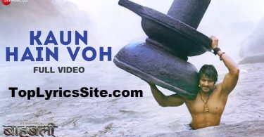 Kaun Hain Voh Lyrics