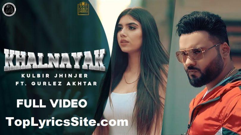 Khalnayak Lyrics