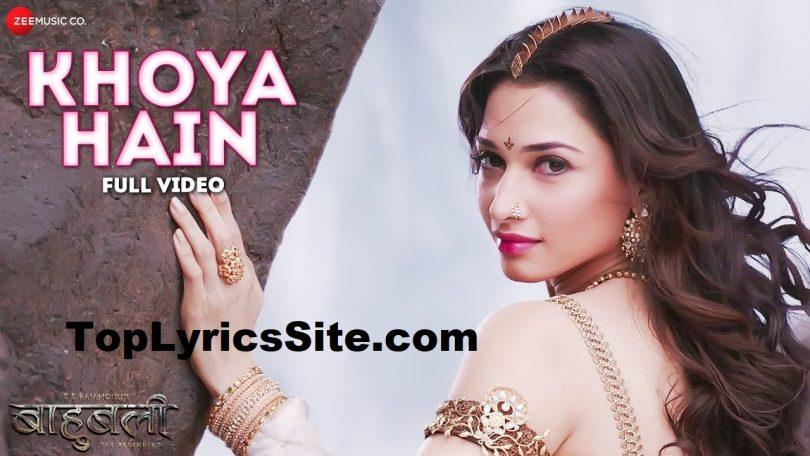 Khoya Hain Lyrics