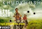 Khudkhushi Lyrics