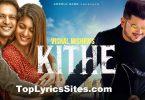 Kithe Lyrics