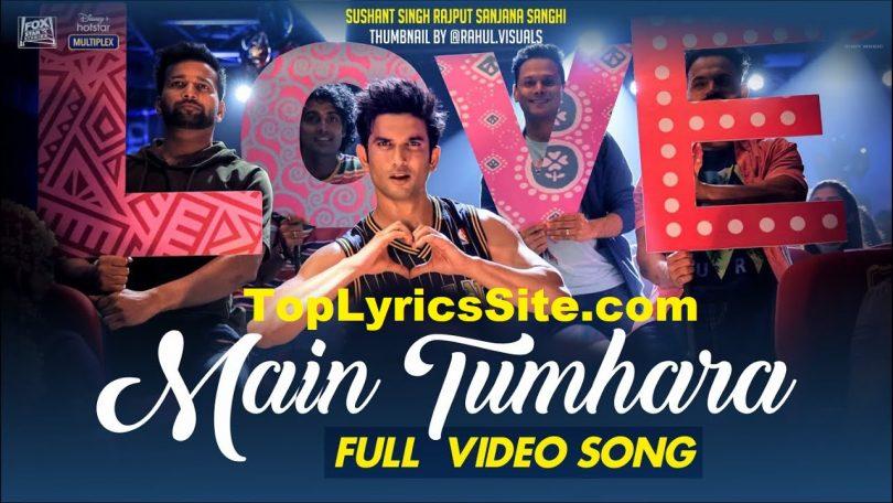 Main Tumhara Lyrics