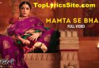 Mamta Se Bhari Lyrics