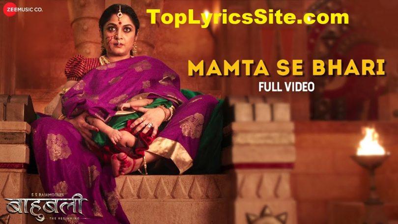Mamta Se Bhari Lyrics