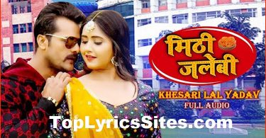 Meethi Jalebi Lyrics