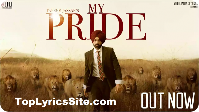 My Pride Lyrics