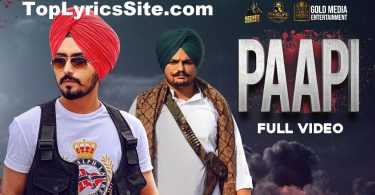 Paapi Lyrics