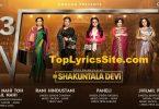 Paheli Lyrics