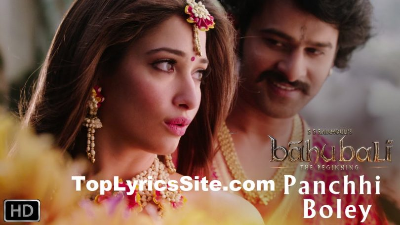 Panchhi Boley Lyrics