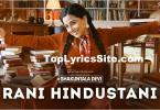 Rani Hindustani Lyrics