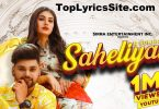 Saheliyan Lyrics