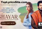 Shayar Lyrics