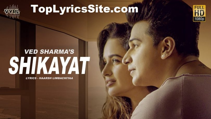 Shikayat Lyrics