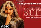 Sohne Sohne Suit Lyrics