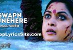 Swapn Sunehere Lyrics