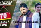 Tu Cheez Lajwaab Lyrics