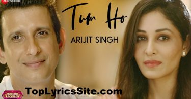Tum Ho Lyrics
