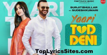 Yaari Tod Deni Lyrics