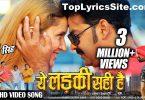 Ye Ladki Sahi Hai Lyrics