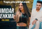 Zimidar Mehkma Lyrics