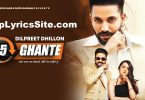 25 Ghante Lyrics