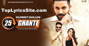 25 Ghante Lyrics